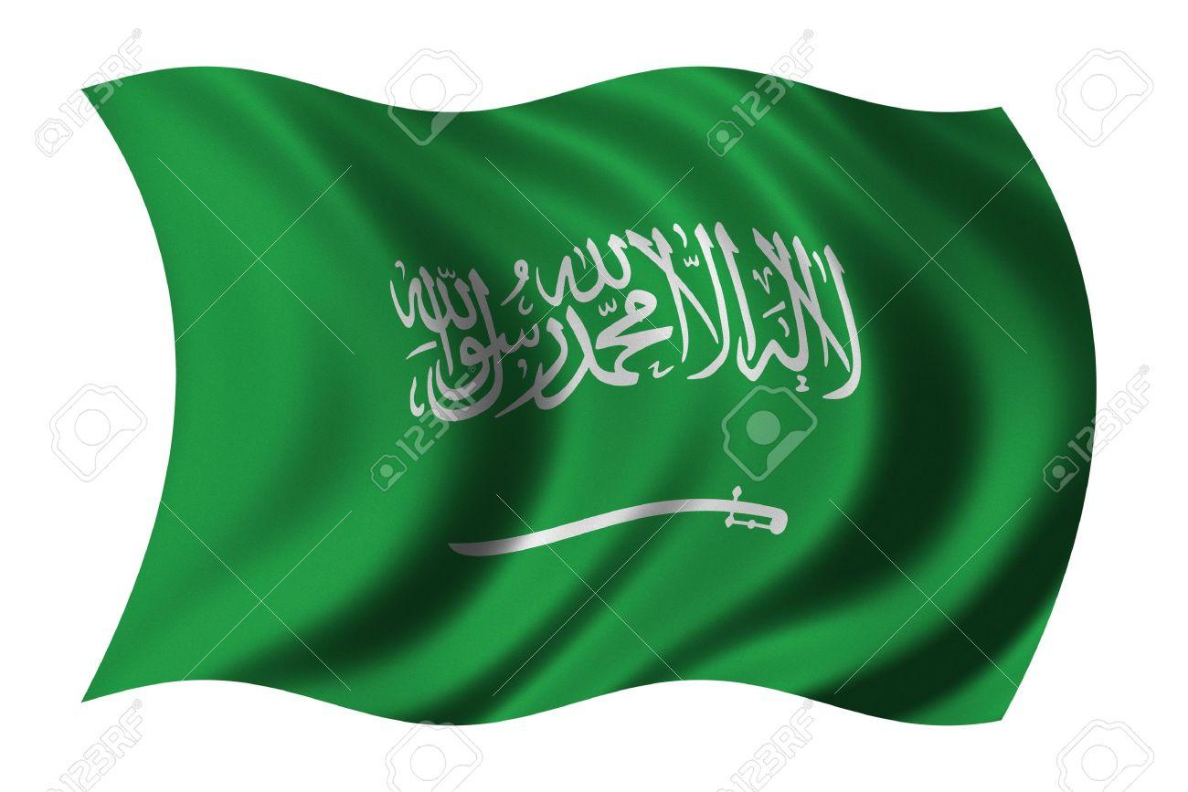 1300x867 > Flag Of Saudi Arabia Wallpapers