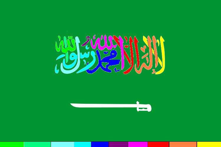 Nice wallpapers Flag Of Saudi Arabia 750x500px