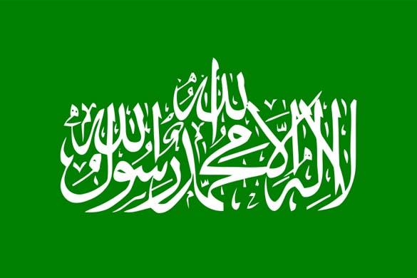 HQ Flag Of Saudi Arabia Wallpapers | File 54.38Kb