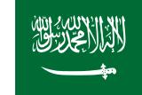 HQ Flag Of Saudi Arabia Wallpapers | File 9.39Kb