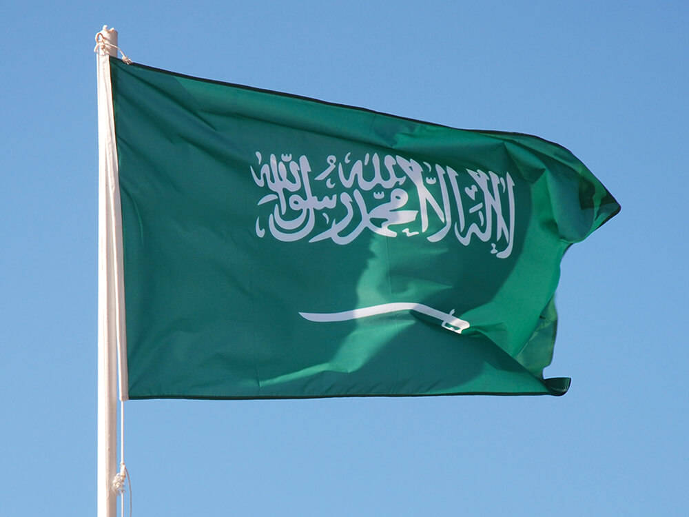 Nice wallpapers Flag Of Saudi Arabia 1000x750px