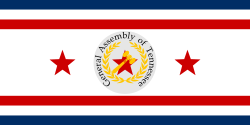 High Resolution Wallpaper   Flag Of Tennessee 250x125 px
