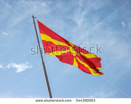 Amazing Flag Of The Republic Of Macedonia Pictures & Backgrounds