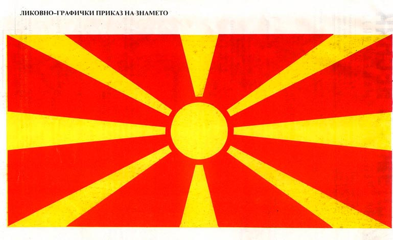 High Resolution Wallpaper   Flag Of The Republic Of Macedonia 769x469 px