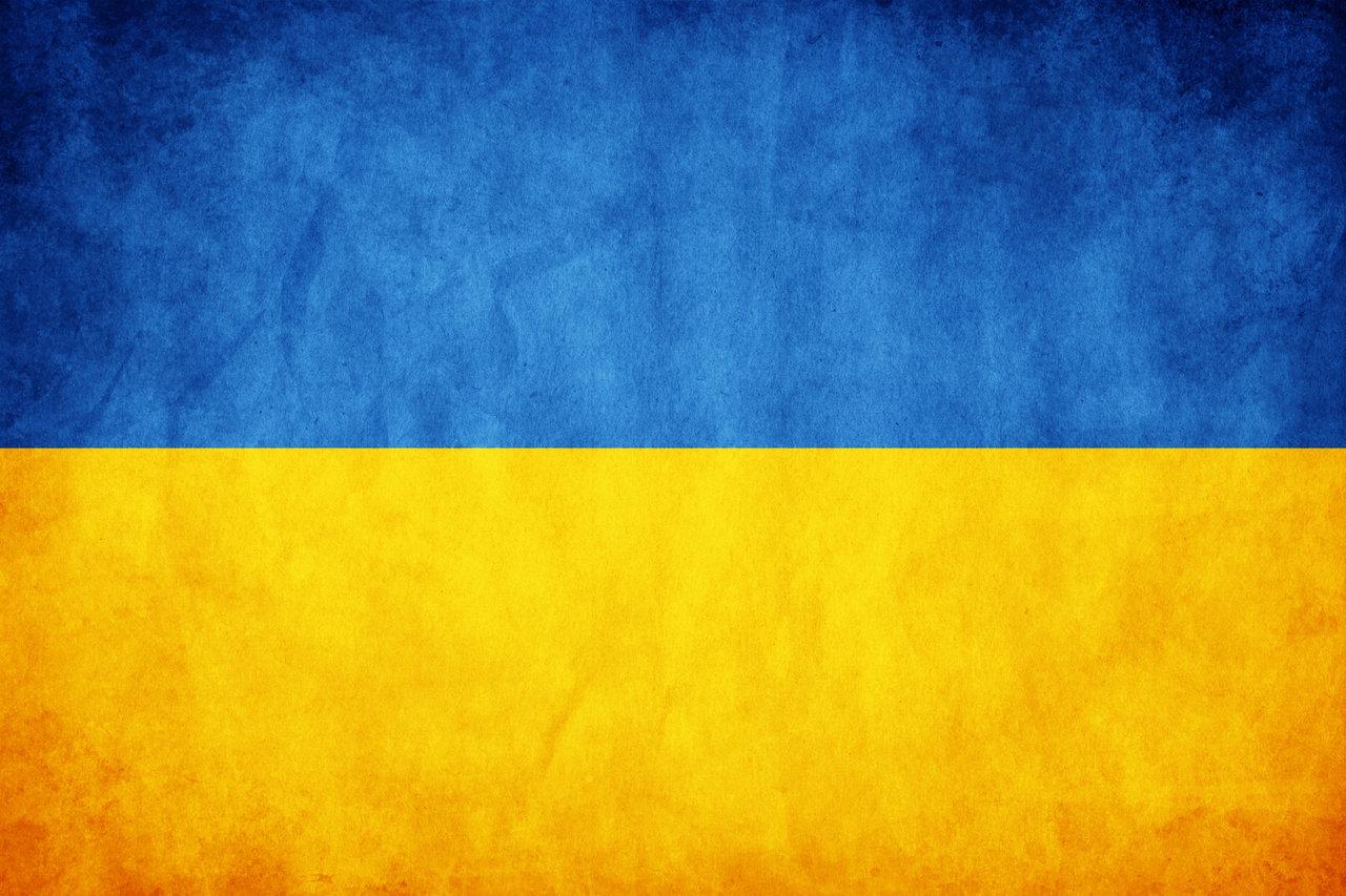Nice Images Collection: Flag Of Ukraine Desktop Wallpapers