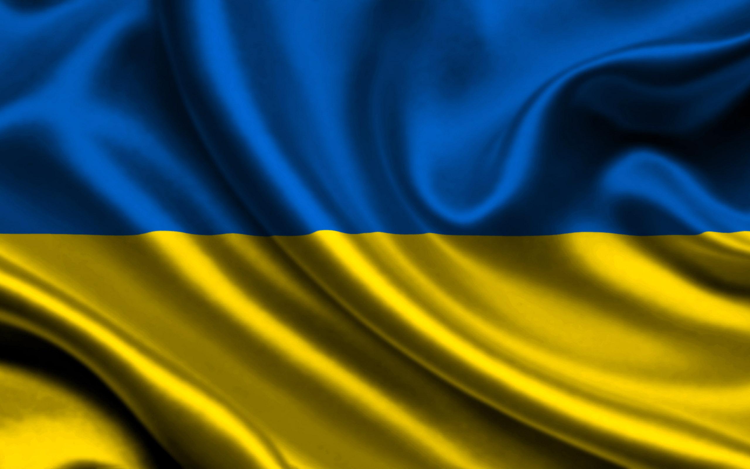 Images of Flag Of Ukraine   2560x1600