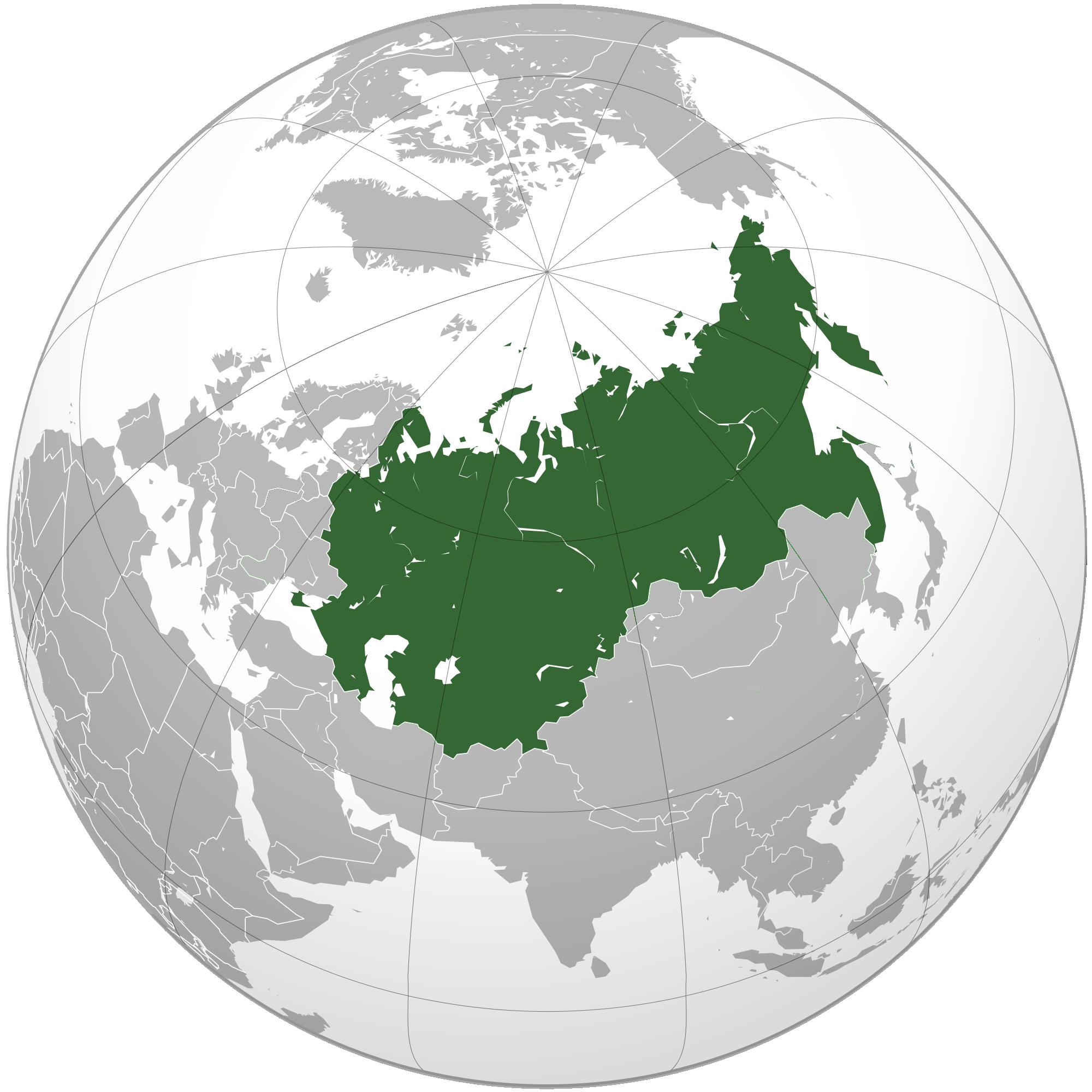 Images of Flag Of United Soviet Socialist Republics | 2000x2000