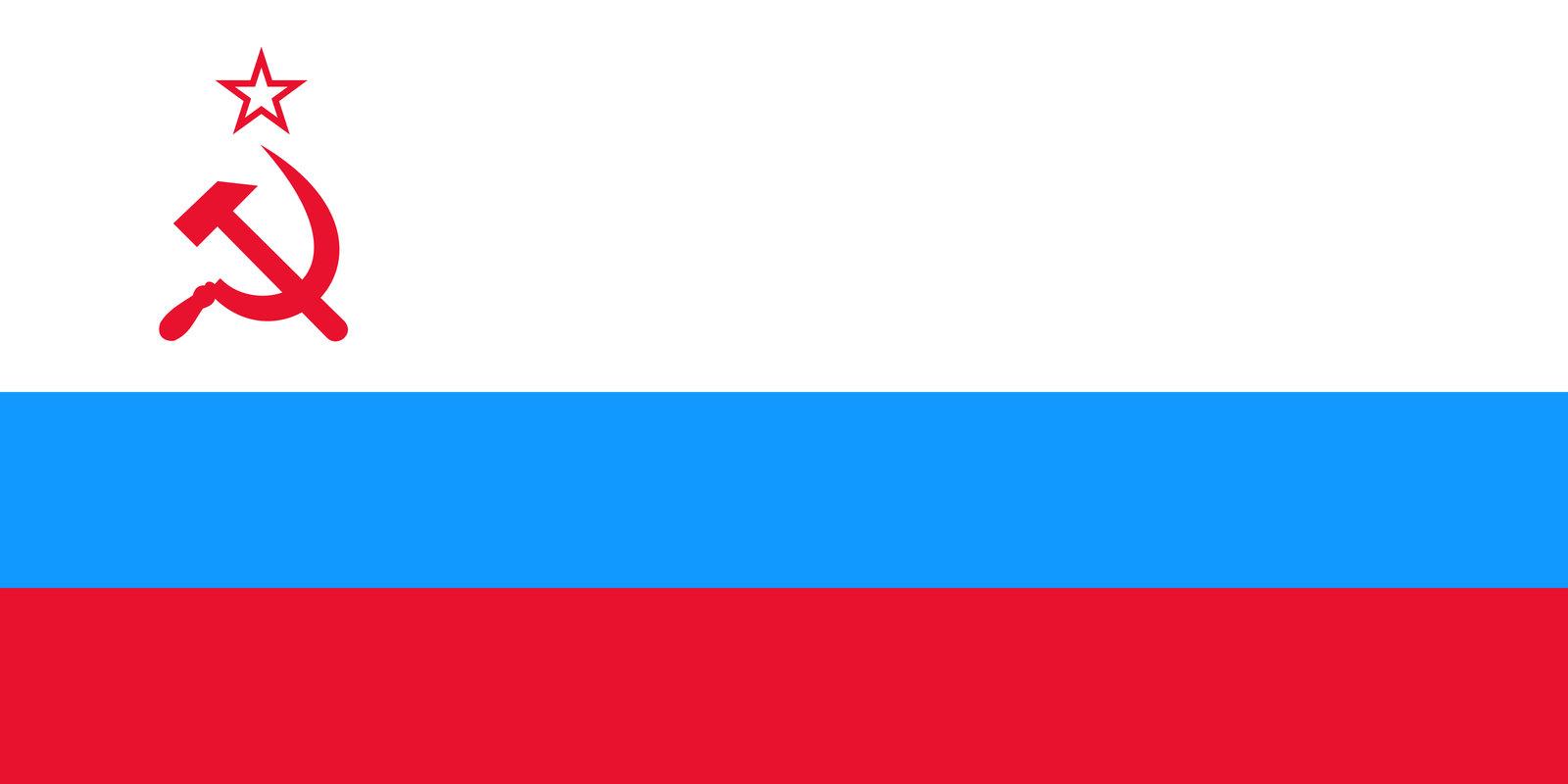 1600x800 > Flag Of United Soviet Socialist Republics Wallpapers