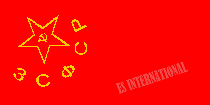 HQ Flag Of United Soviet Socialist Republics Wallpapers | File 41.36Kb