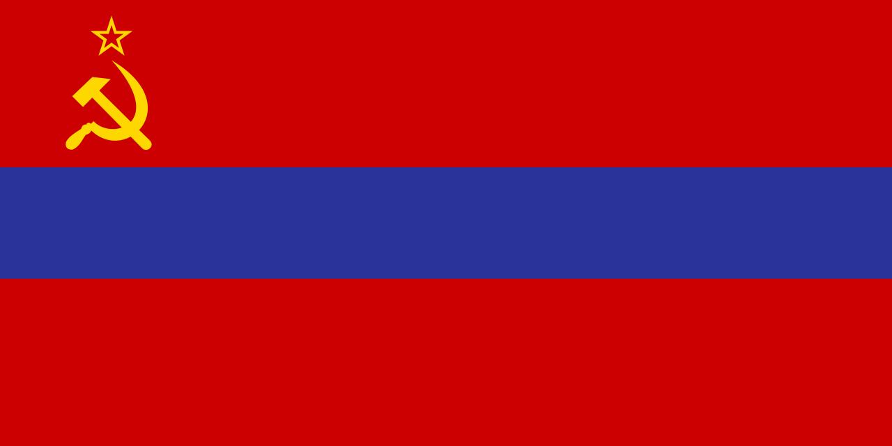 Flag Of United Soviet Socialist Republics Pics, Misc Collection