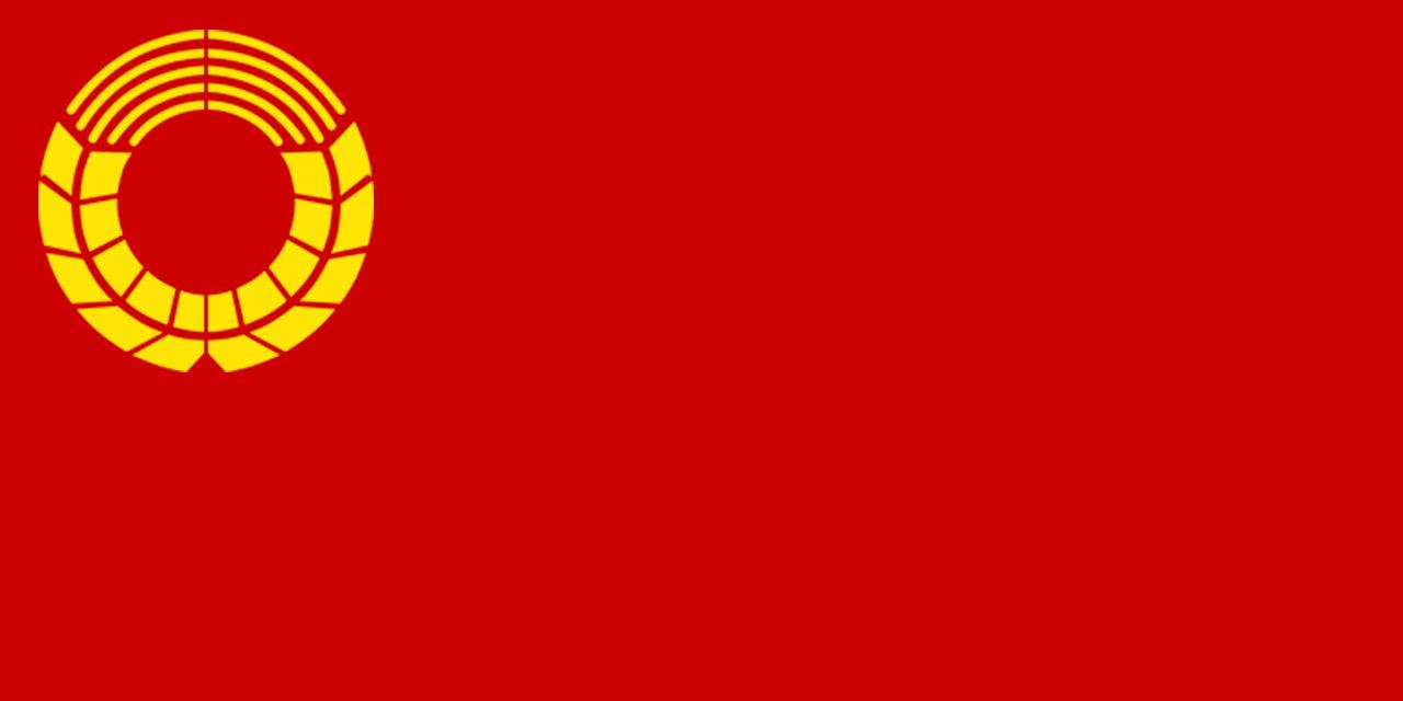 Flag Of United Soviet Socialist Republics Backgrounds on Wallpapers Vista