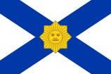 Nice wallpapers Flag Of Uruguay 158x105px