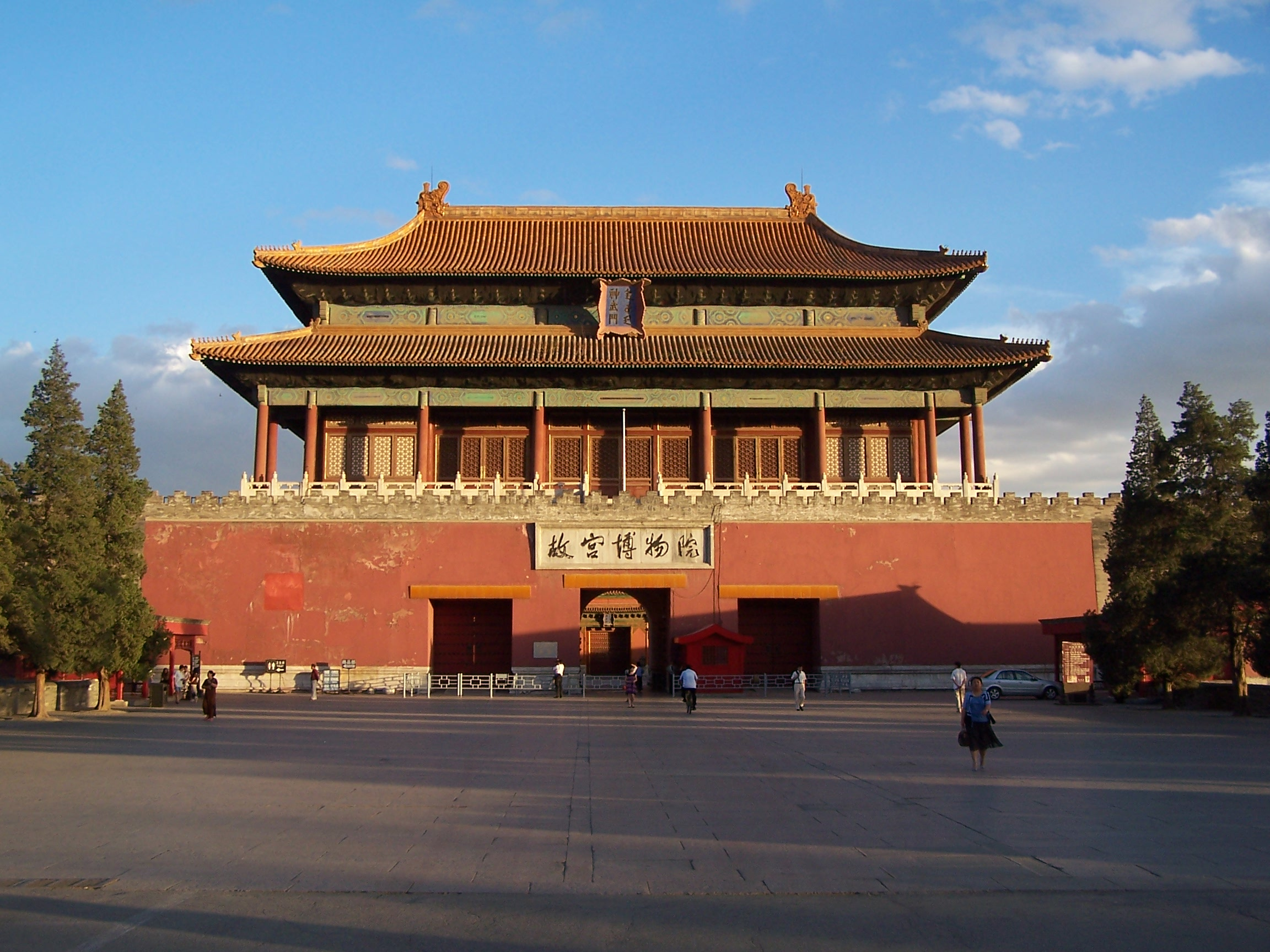 HD Quality Wallpaper | Collection: Man Made, 2304x1728 Forbidden City