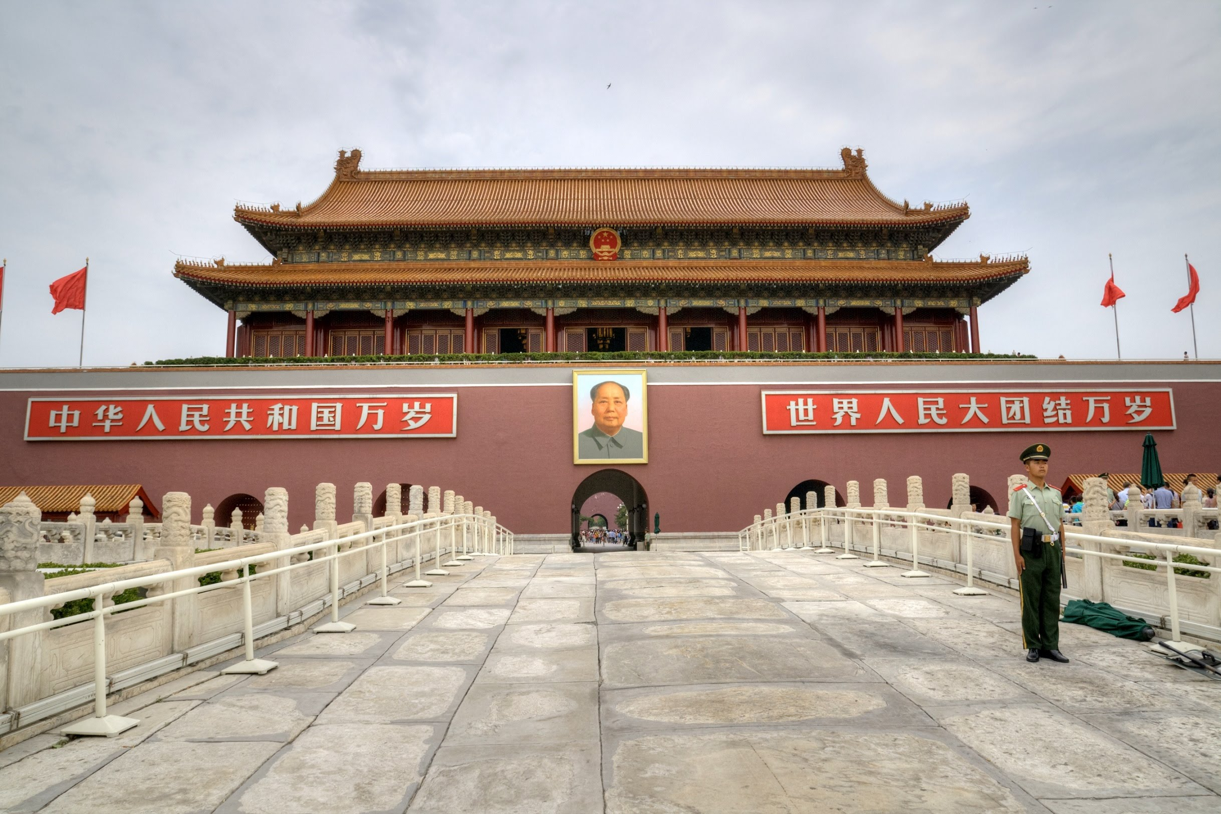 Forbidden City High Quality Background on Wallpapers Vista