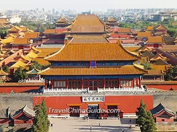 Forbidden City Backgrounds on Wallpapers Vista