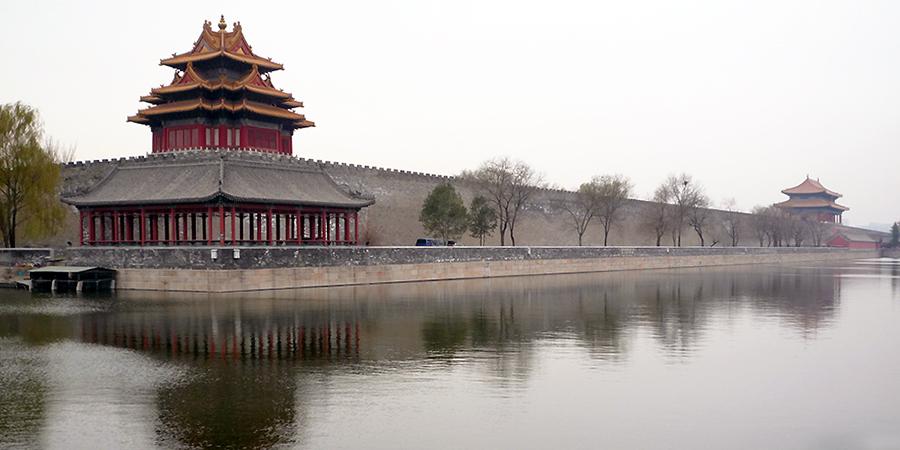 High Resolution Wallpaper | Forbidden City 900x450 px