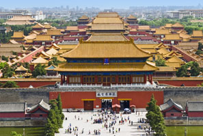 HD Quality Wallpaper | Collection: Man Made, 297x199 Forbidden City