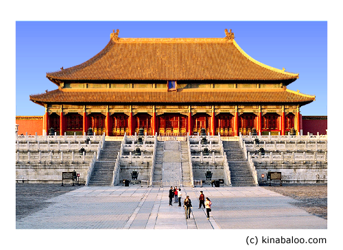 Nice Images Collection: Forbidden City Desktop Wallpapers
