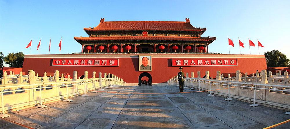 High Resolution Wallpaper | Forbidden City 1000x445 px