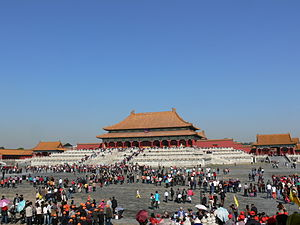 Images of Forbidden City | 300x225