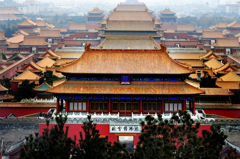 Amazing Forbidden City Pictures & Backgrounds