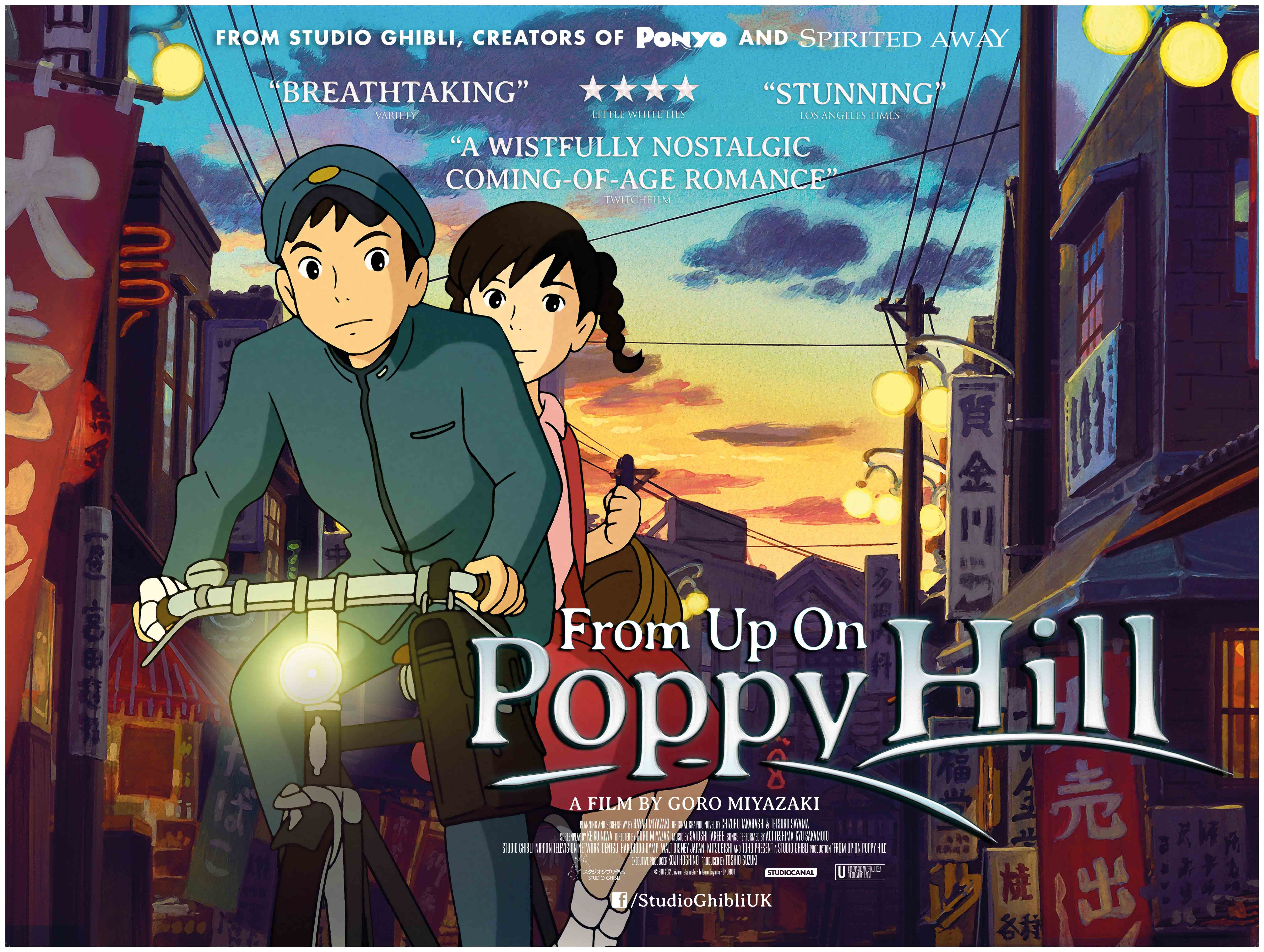Most Viewed From Up On Poppy Hill Wallpapers 4k Wallpapers