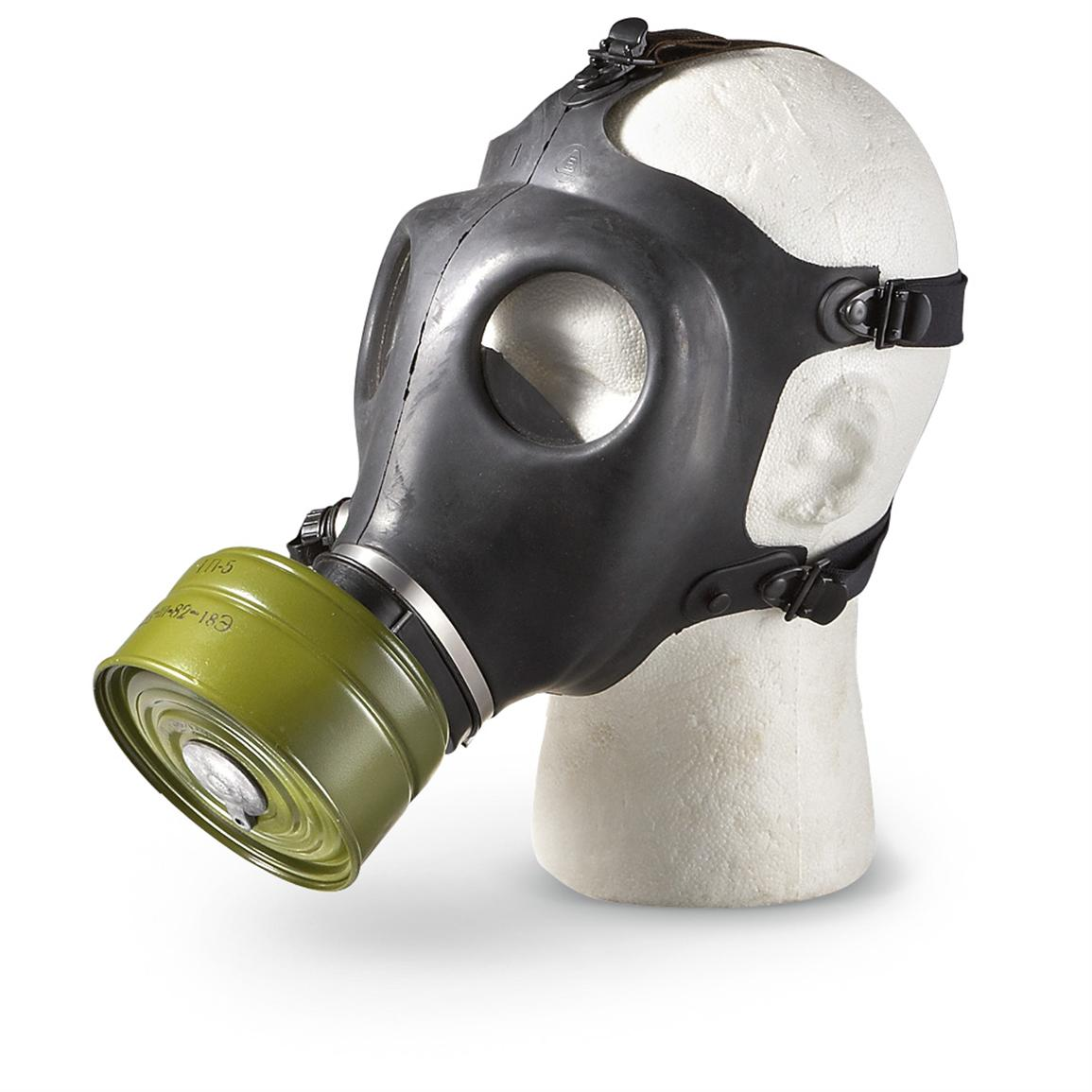 Nice wallpapers Gas Mask 1155x1155px