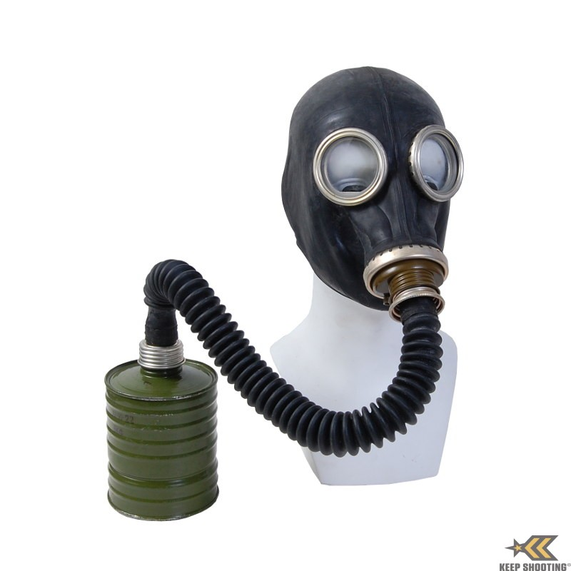HQ Gas Mask Wallpapers | File 58.37Kb
