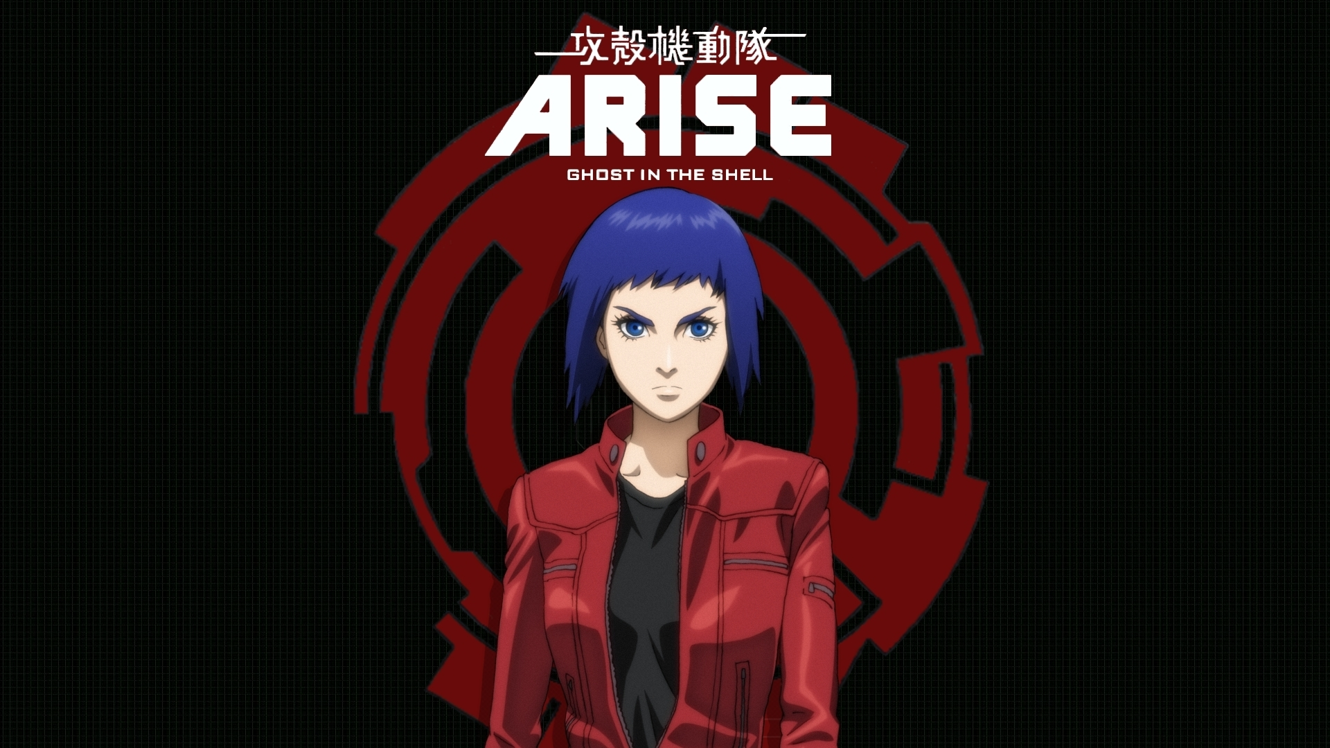 Ghost In The Shell Arise Wallpapers Movie Hq Ghost In The Shell