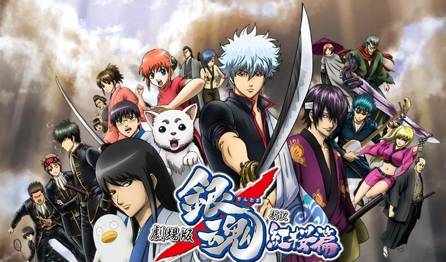 Gintama High Quality Background on Wallpapers Vista
