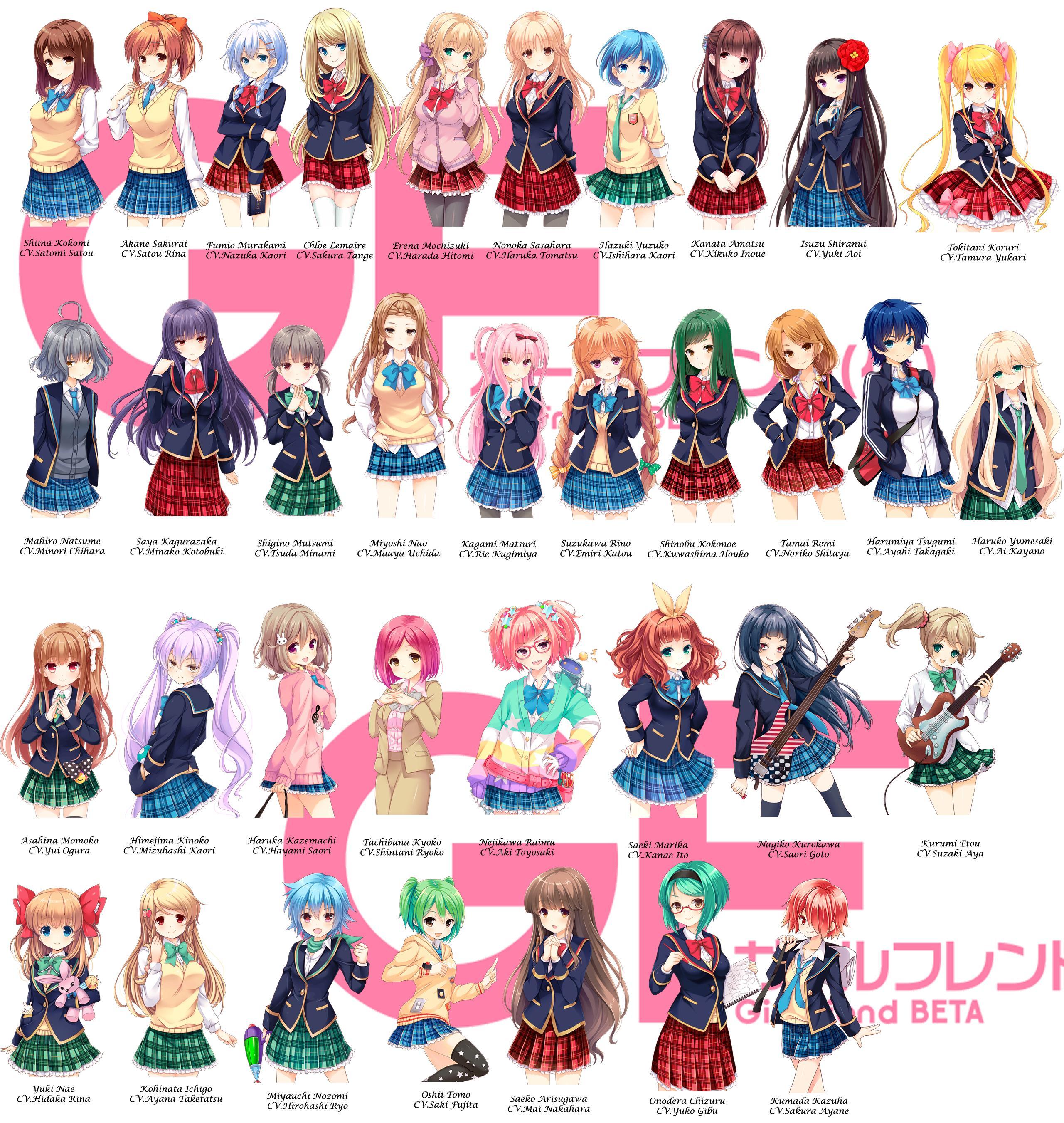 Nice wallpapers Girlfriend (Kari) 2560x2700px