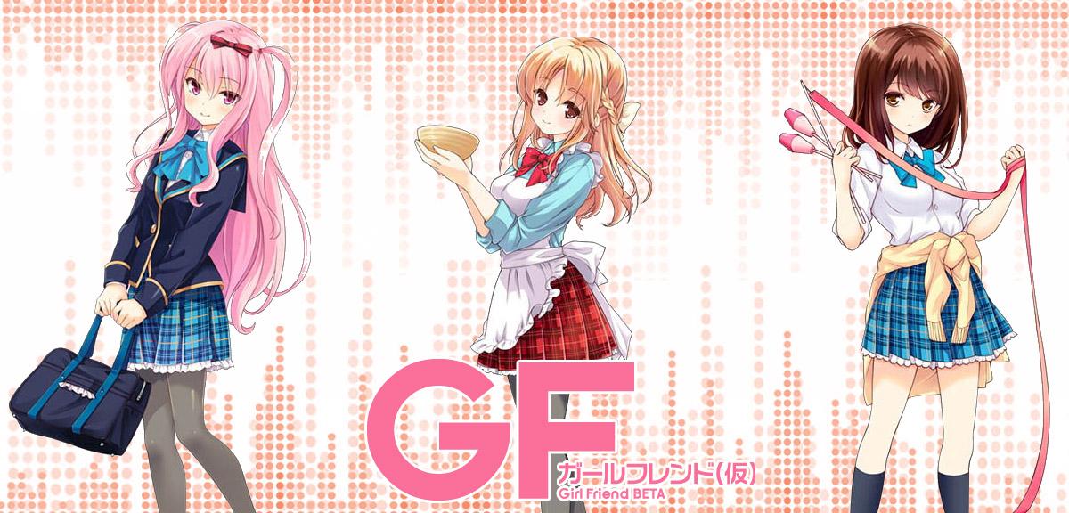 Images of Girlfriend (Kari) | 1200x576