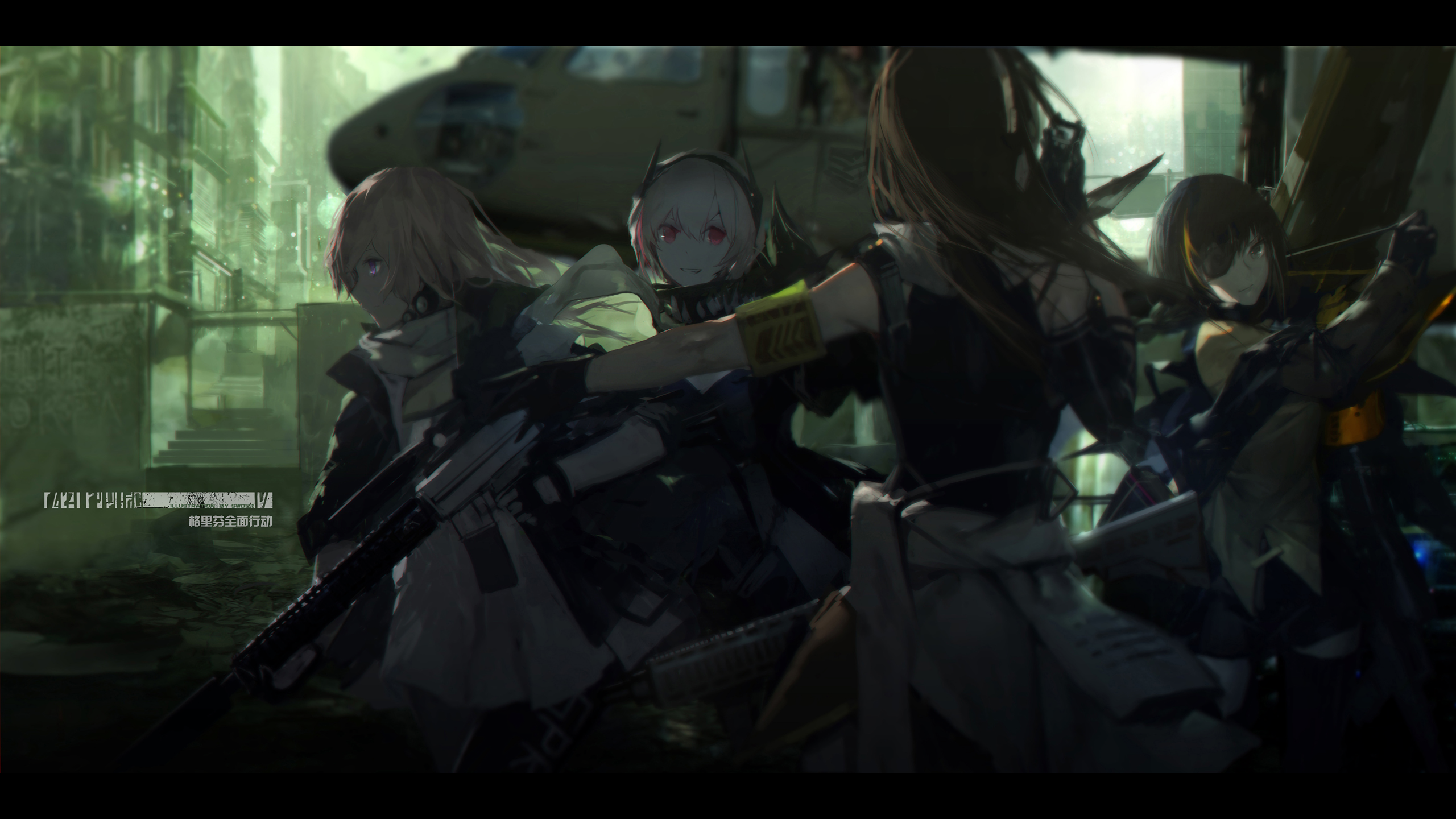 Girls Frontline High Quality Background on Wallpapers Vista