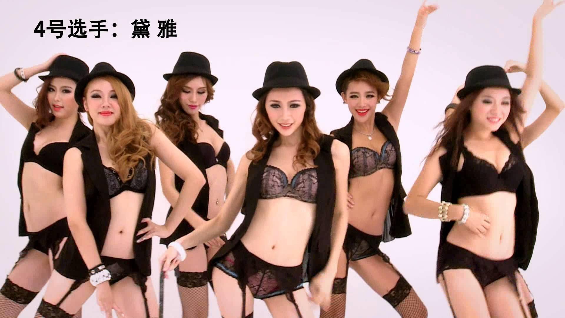 HQ Girls Generation Wallpapers | File 159.13Kb