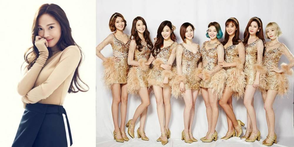 Nice Images Collection: Girls Generation Desktop Wallpapers