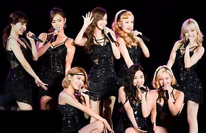 Amazing Girls Generation Pictures & Backgrounds