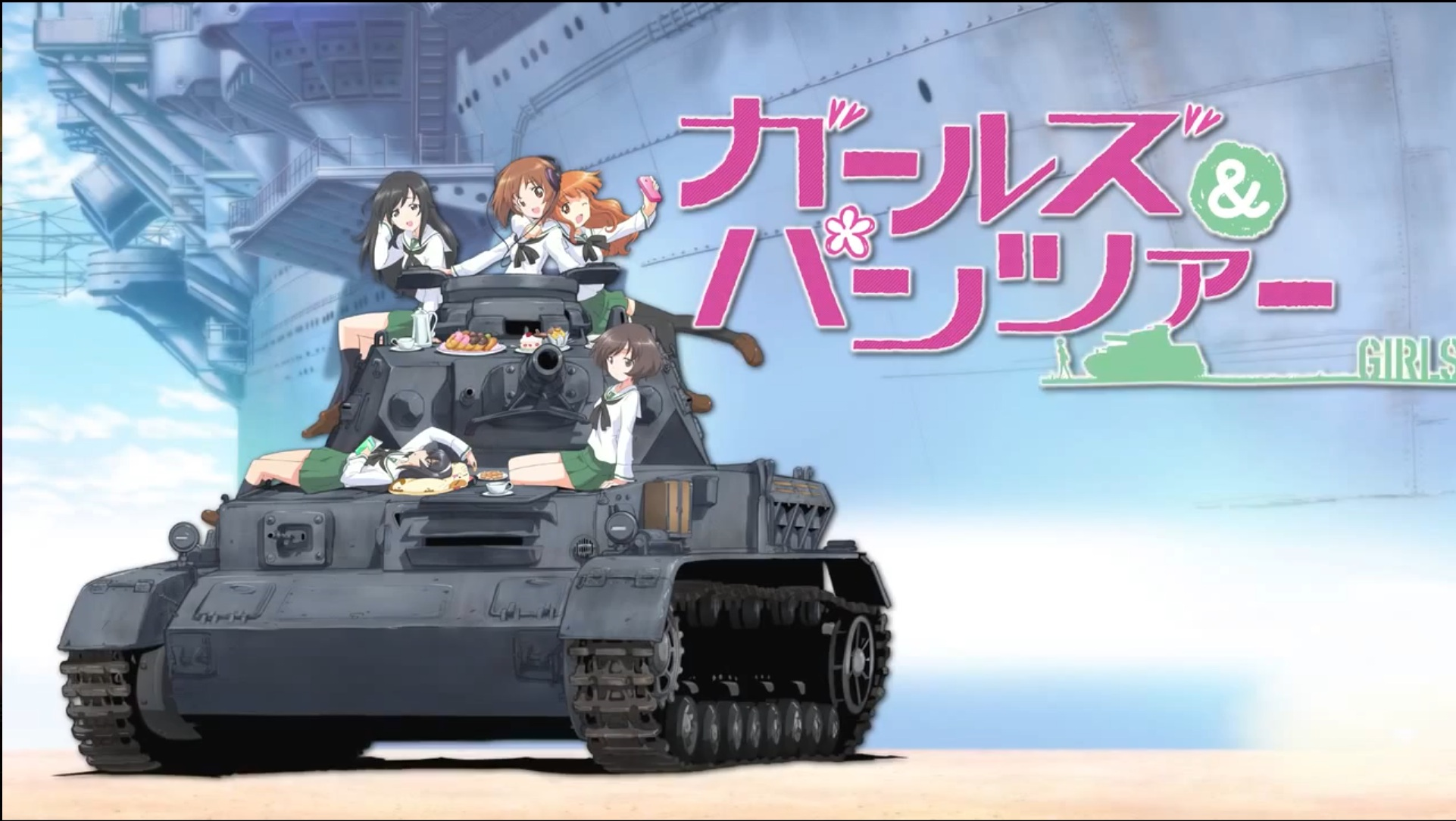 Girls Und Panzer Backgrounds, Compatible - PC, Mobile, Gadgets| 1922x1084 px
