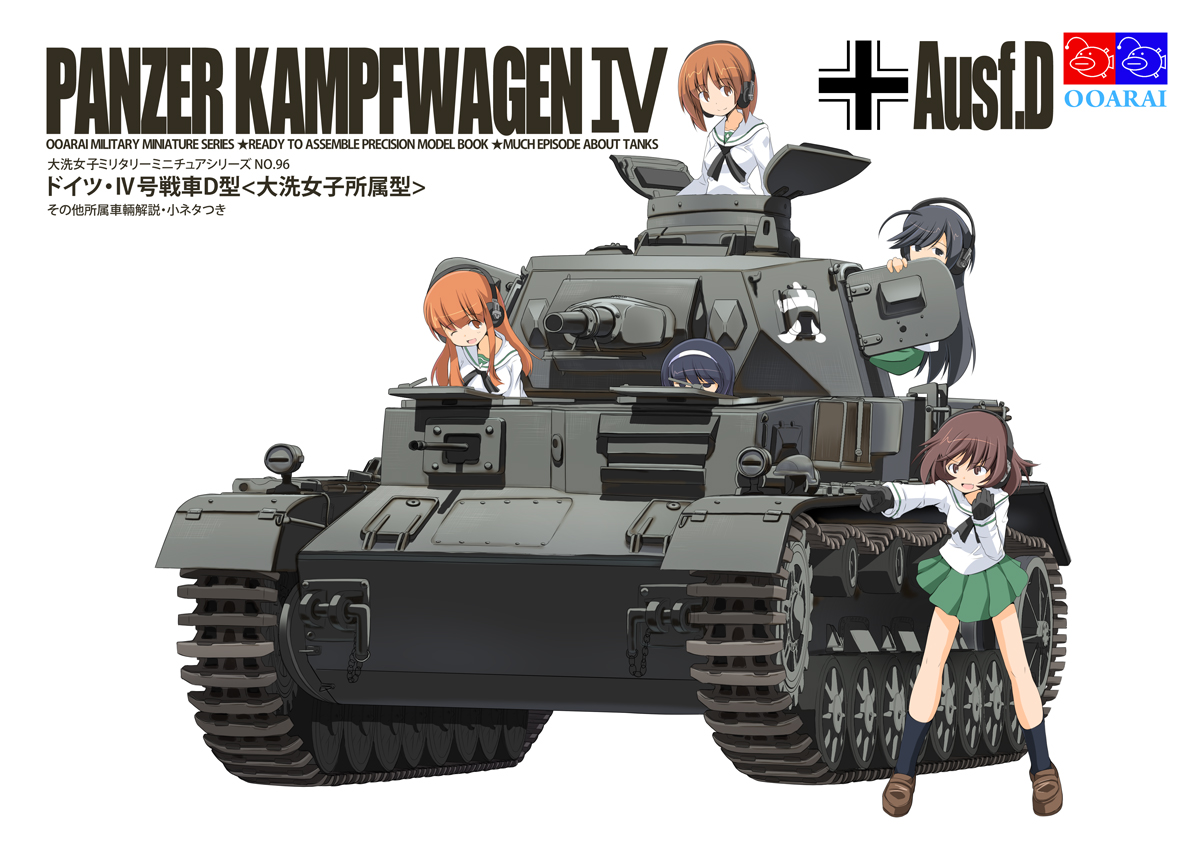 Girls Und Panzer High Quality Background on Wallpapers Vista