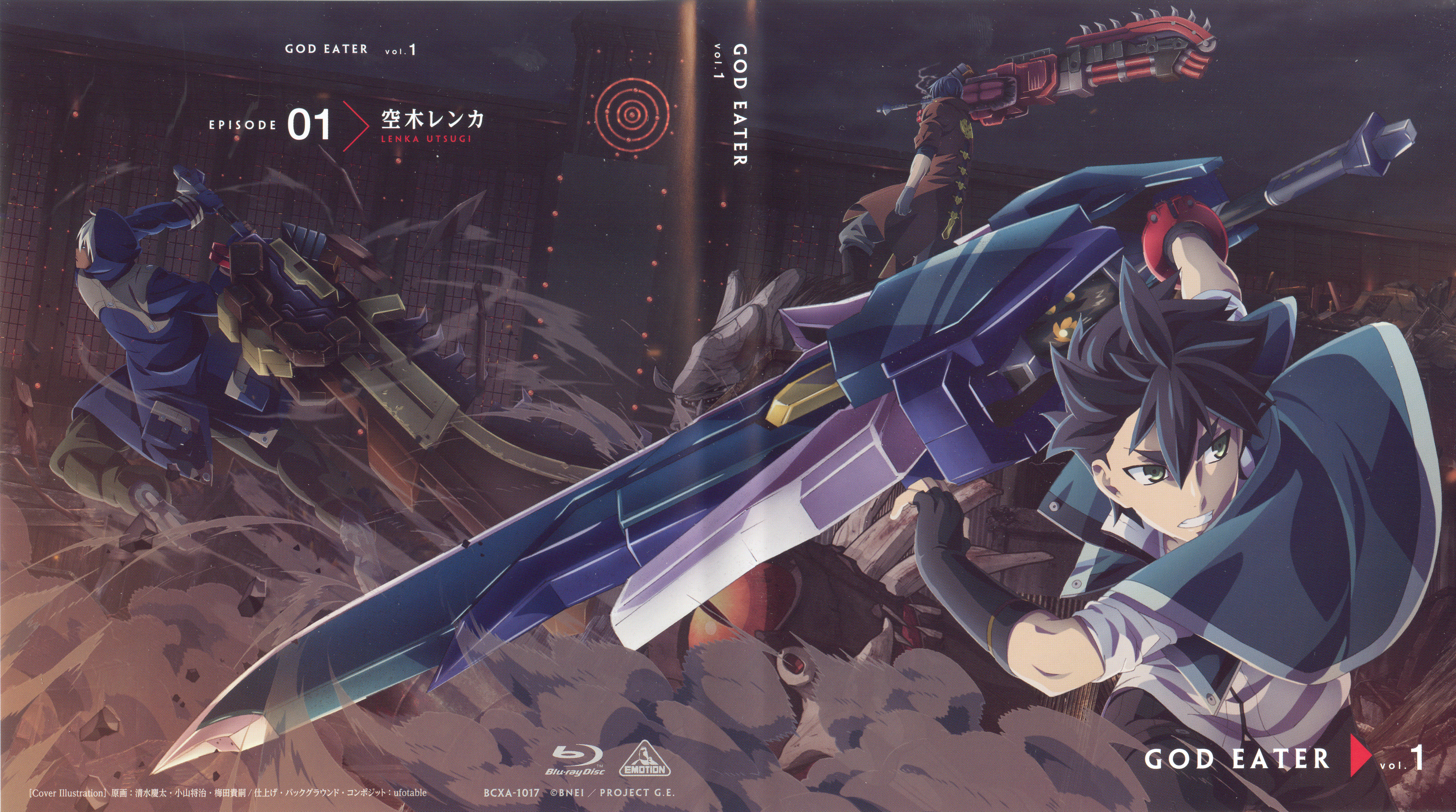 God Eater Pics, Anime Collection