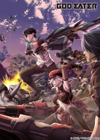 321x450 > God Eater Wallpapers