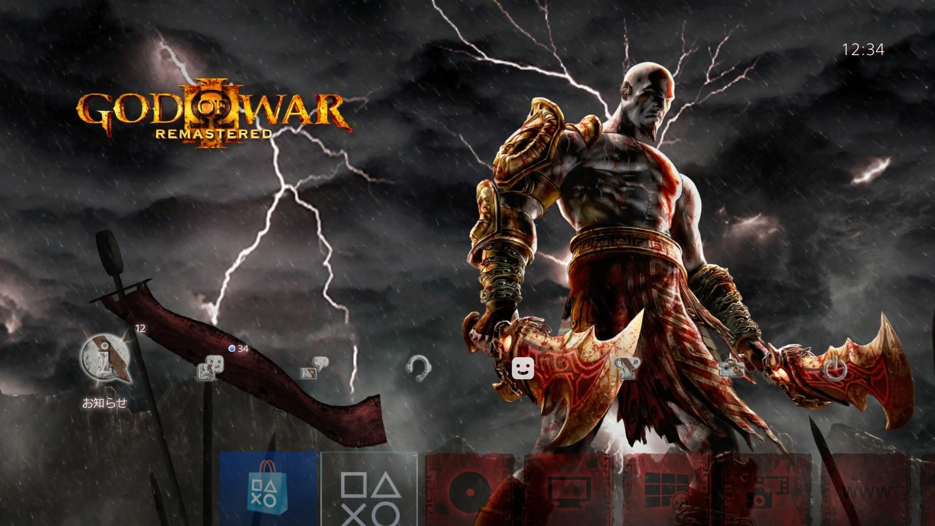 God Of War Iii Wallpapers Video Game Hq God Of War Iii