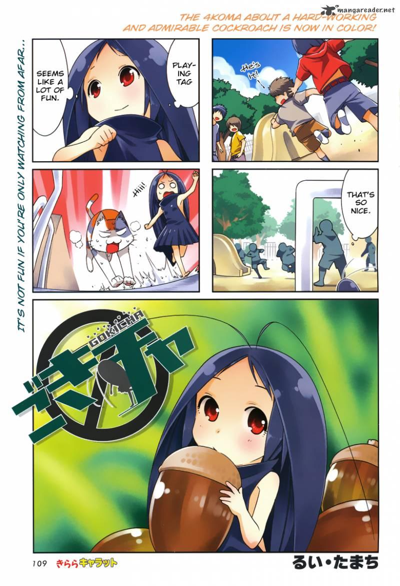 High Resolution Wallpaper   Gokicha 800x1171 px