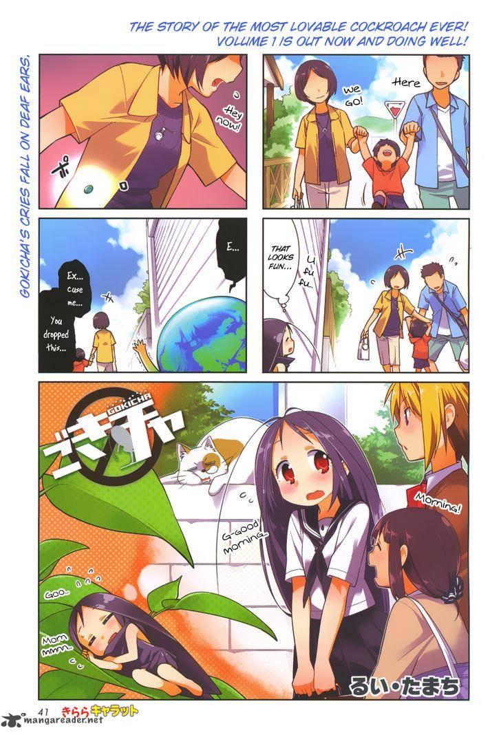 Images of Gokicha   728x1068