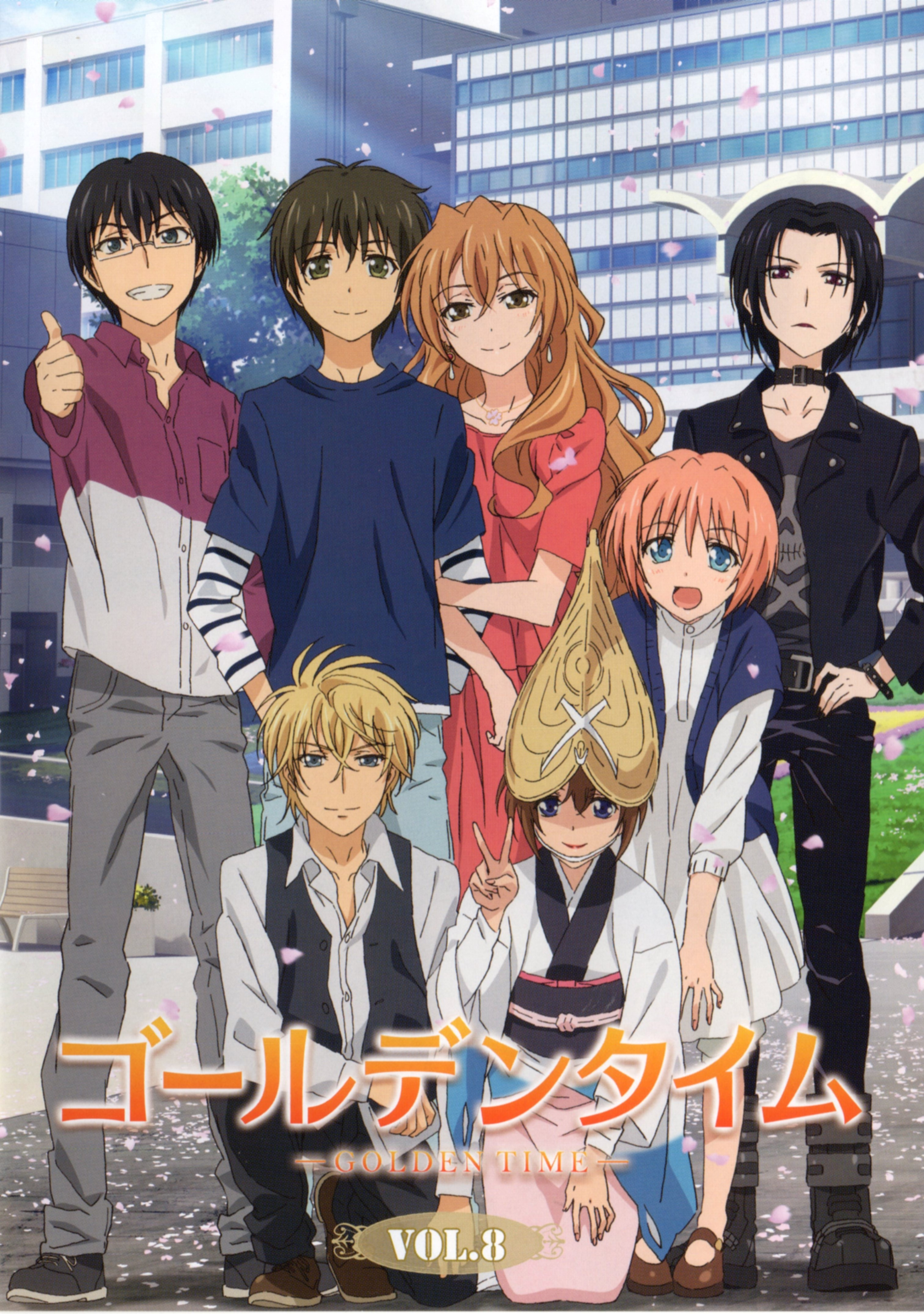 HQ Golden Time Wallpapers | File 1869.95Kb