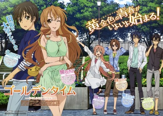 520x369 > Golden Time Wallpapers