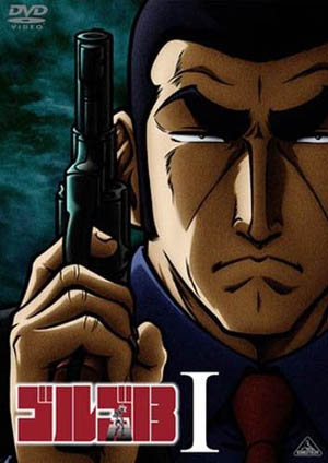 Nice Images Collection: Golgo 13 Desktop Wallpapers
