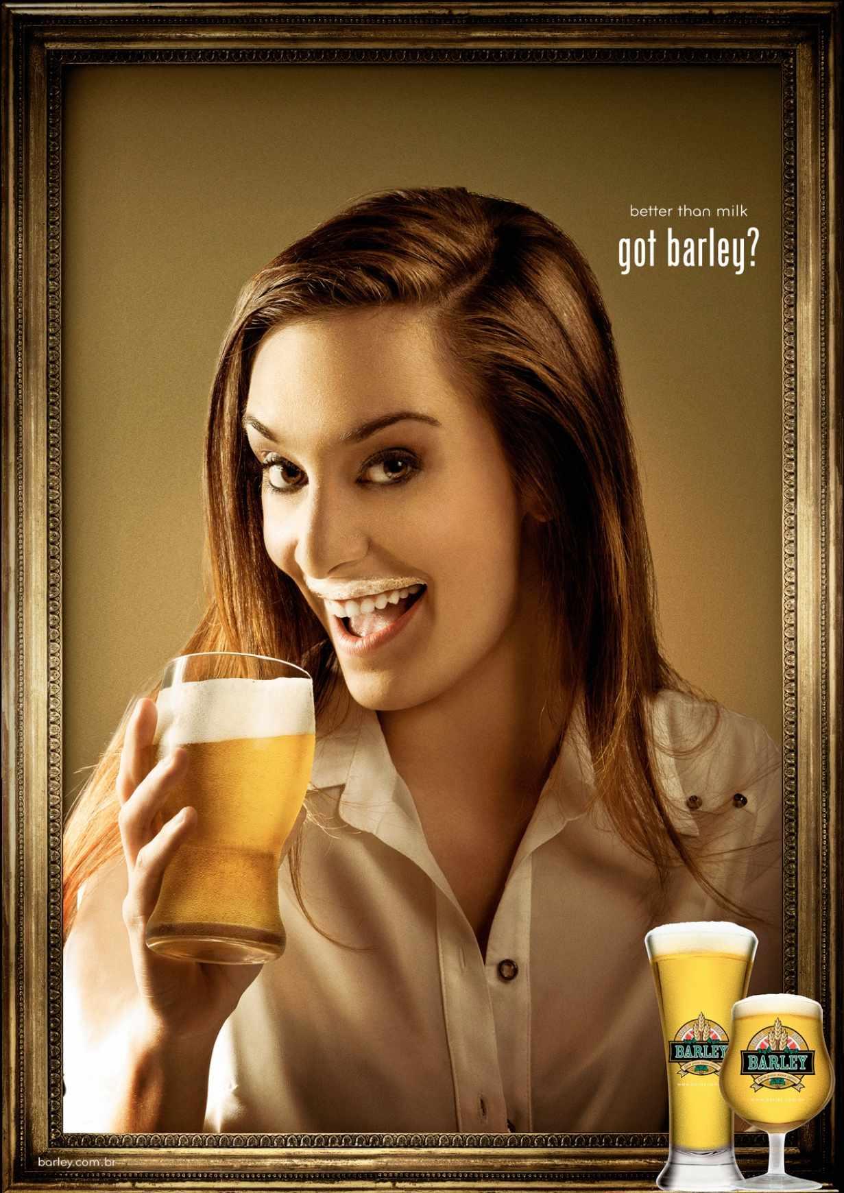 Nice wallpapers Got Beer ? 1231x1740px