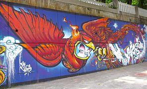 Graffiti Pics, Artistic Collection