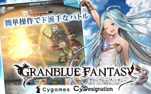 Grand Blue Fantasy Pics, Video Game Collection