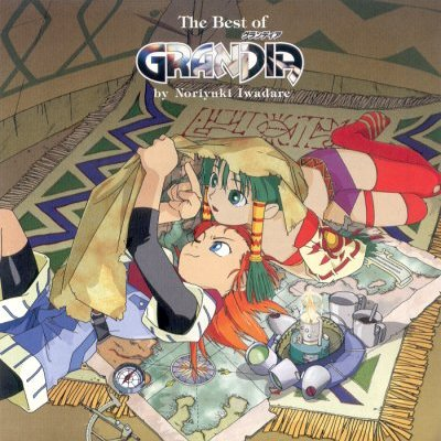 HQ Grandia Wallpapers | File 54.47Kb